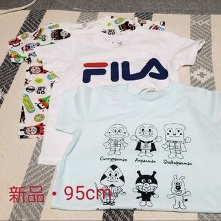 95cm 半袖Tシャツ3枚セット Bセット