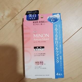 ミノン(MINON)のミノン 美白マスク(パック/フェイスマスク)