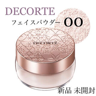 COSME DECORTE - コスメデコルテ  フェイスパウダー  00