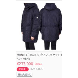 MONCLER - moncler ales  5 size