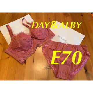 【新品】DAY&ALBY  丸盛りブラ&ショーツ E70   ローズピンク