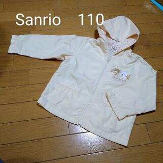 サンリオ(サンリオ)の【美品】Sanrio ナイロンパーカー アウター 薄手 110(ジャケット/上着)