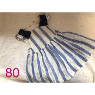 petit main - petit main ストライプ ワンピース ロンパース☆80