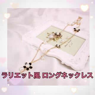 【新品】ラリエット風 ロングネックレス 黒×ゴールド