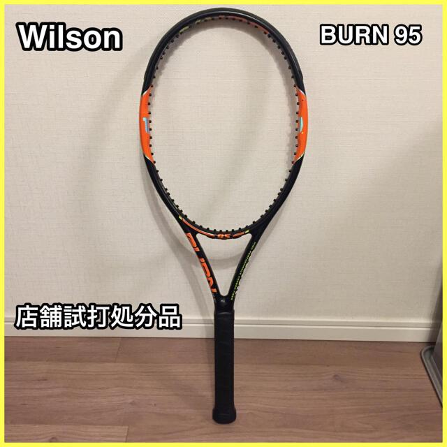 wilson(ウィルソン)の【店舗試打展示品】テニス ラケット Wilson BURN 95 G2 スポーツ/アウトドアのテニス(ラケット)の商品写真