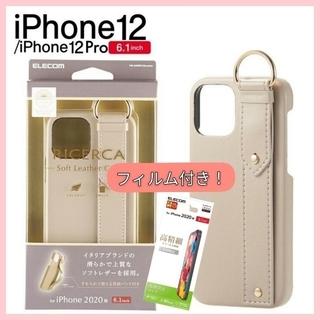 エレコム(ELECOM)の新品 iPhone 12 / 12Pro ケース レザー オープン型 フィルム付(iPhoneケース)