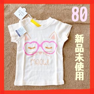 petit main - 新品 サニーランドスケープ Tシャツ ベビー 半袖
