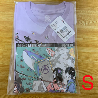 Design Tshirts Store graniph - 【新品未使用】 グラニフ サマーウォーズ 半袖Tシャツ