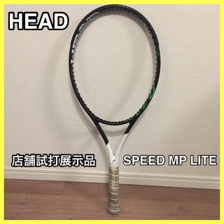 ヘッド(HEAD)の【店舗試打展示品】テニス ラケット HEAD SPEED MP LITE  G2(ラケット)