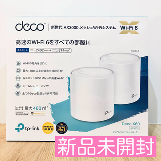 TP-Link Wi-Fi6 2402 + 574 Mbps メッシュWi-Fi