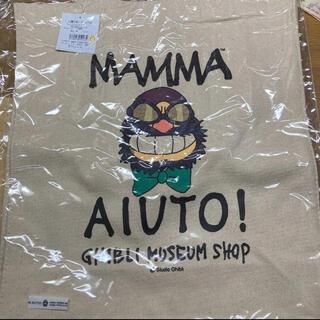 三鷹の森 ジブリ美術館 限定 トートバッグ おまけ付