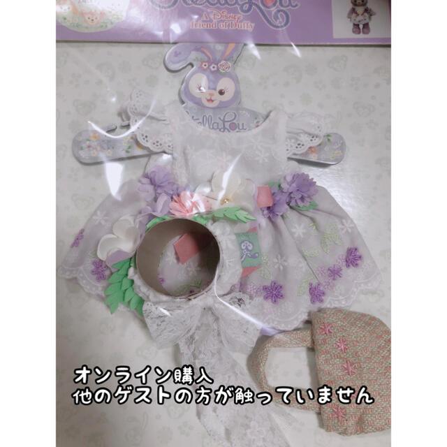 Disney(ディズニー)のステラルー コスチューム スプリングインブルーム ダッフィーグッズ エンタメ/ホビーのおもちゃ/ぬいぐるみ(ぬいぐるみ)の商品写真