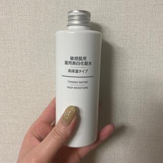 MUJI (無印良品) - 無印 敏感肌用薬用美白化粧水