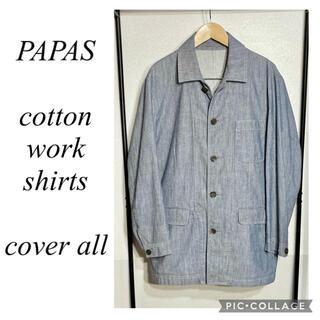 ダブルアールエル(RRL)のPAPAS パパス コットン ワークジャケット カバーオール 羽織り(カバーオール)