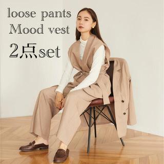 nagi様4/23まで*RANDEBOO pants&Mood vestセット(セット/コーデ)