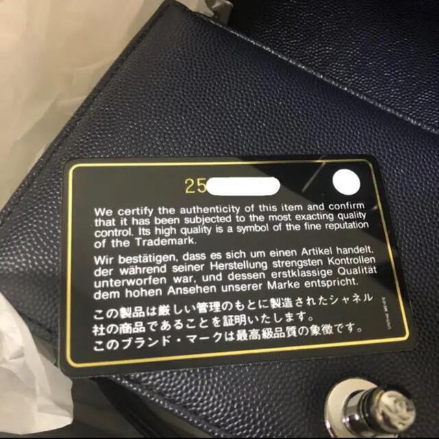 CHANEL(シャネル)の新品未使用♡レアBOYCHANEL入手困難シェブロンマトラッセネイビー艶シルバー レディースのバッグ(ショルダーバッグ)の商品写真