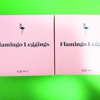 シンデレラ(シンデレラ)の2個セット!まとめ買い フラミンゴレギンス 正規品 新品未使用 ブラックM-L(レギンス/スパッツ)