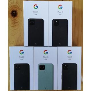 Google - 新品未使用 Google Pixel 5 5G 128GB 5台 SIMフリー