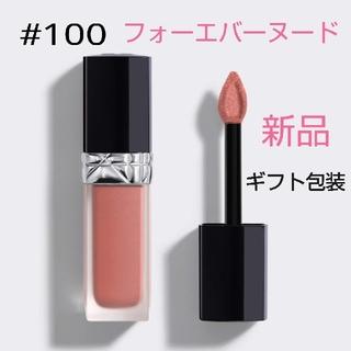 Dior - ディオール ルージュ ディオール フォーエバー リキッド 100