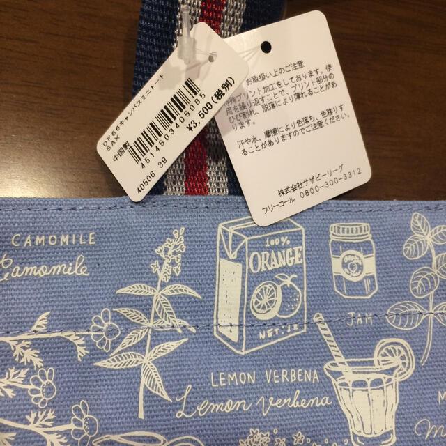 AfternoonTea(アフタヌーンティー)のTOTAKEKE様専用  アフタヌーンティーキャンパスミニトート レディースのバッグ(トートバッグ)の商品写真