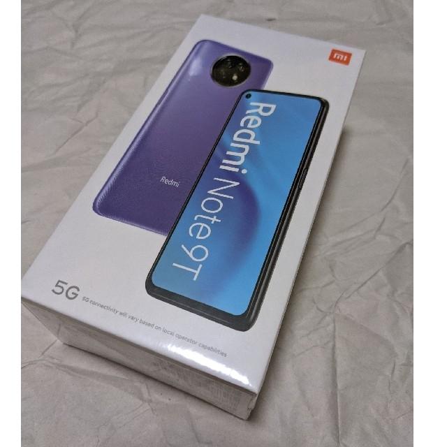 Softbank(ソフトバンク)のXiaomi Redmi Note 9T SIMロック解除済み 新品未開封品 スマホ/家電/カメラのスマートフォン/携帯電話(スマートフォン本体)の商品写真