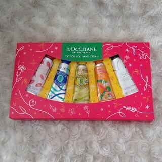 L'OCCITANE - ロクシタン ハンドクリーム ギフト プレゼント
