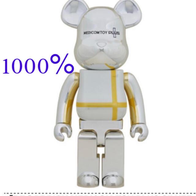 MEDICOM TOY(メディコムトイ)のBE@RBRICK MEDICOM TOY  PLUS SILVER 1000% エンタメ/ホビーのフィギュア(その他)の商品写真