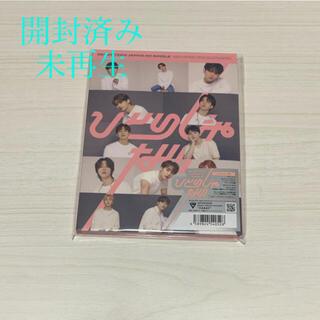 セブンティーン(SEVENTEEN)のひとりじゃない カラット盤(K-POP/アジア)