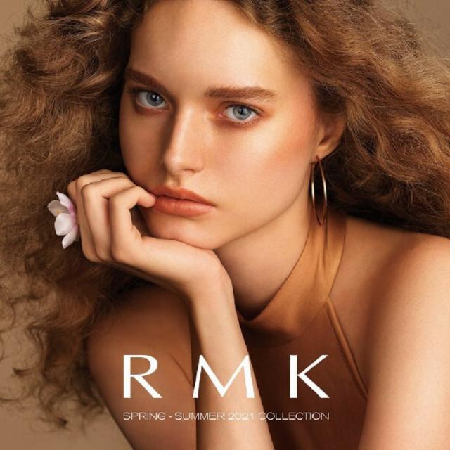 RMK(アールエムケー)のRMK  ザ ベージュライブラリー アイシャドウデュオ  03  コスメ/美容のベースメイク/化粧品(アイシャドウ)の商品写真
