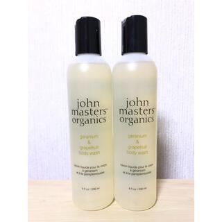 ジョンマスターオーガニック(John Masters Organics)のジョンマスターオーガニック ボディウォッシュ 2点(ボディソープ/石鹸)