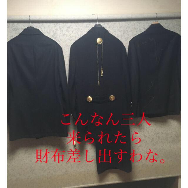 Yohji Yamamoto(ヨウジヤマモト)のyohjiyamamoto 19aw 金ボタンだよ!大集合! メンズのジャケット/アウター(その他)の商品写真