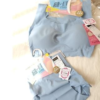 GUNZE - トゥシェTuche 縫い目ゼロ 春夏シームレス 上下セット ブラジャー&ショーツ