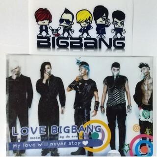ビッグバン(BIGBANG)のBIGBANG A4ファイル 2枚セット(クリアファイル)