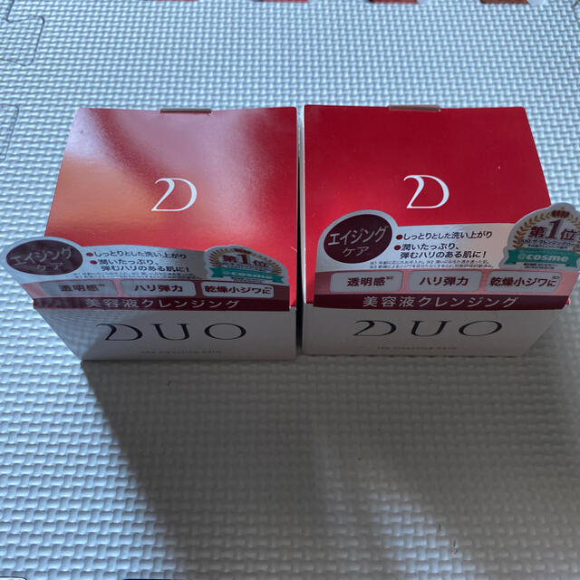 デュオ ザ クレンジングバーム 90g(2個セット) コスメ/美容のスキンケア/基礎化粧品(クレンジング/メイク落とし)の商品写真