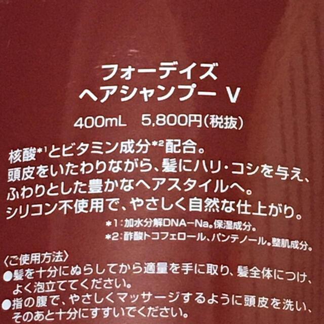 ★ mui mui様専用★ コスメ/美容のヘアケア/スタイリング(シャンプー)の商品写真