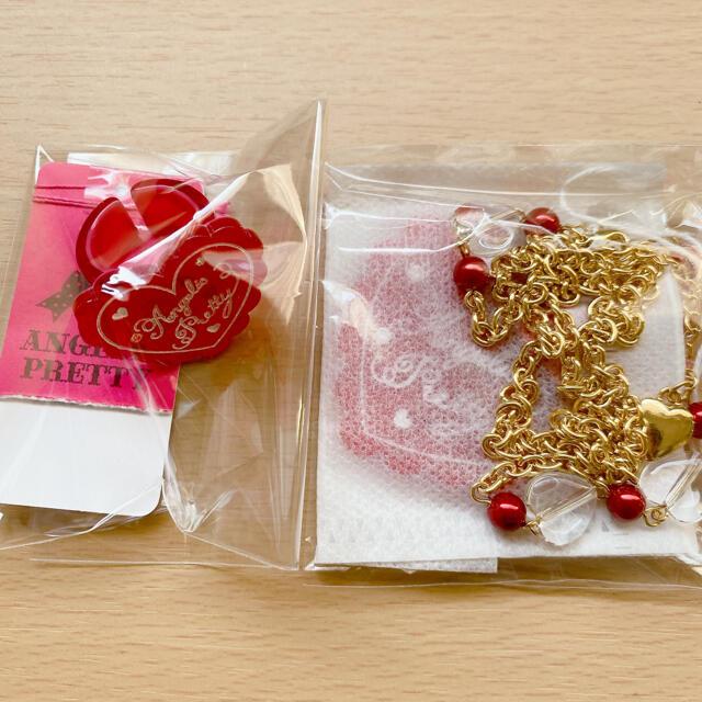 Angelic Pretty(アンジェリックプリティー)のトッピングハートリング・ネックレスセット レディースのアクセサリー(リング(指輪))の商品写真