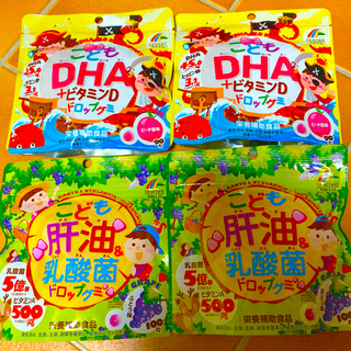 ドロップグミ4個こども肝油ドロップグミぶどう2個DHA+ビタミンDピーチ味 2個(その他)