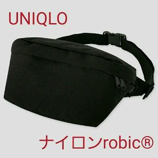 ユニクロ(UNIQLO)のユニクロ ウエストバッグ ブラック robic(ウエストポーチ)