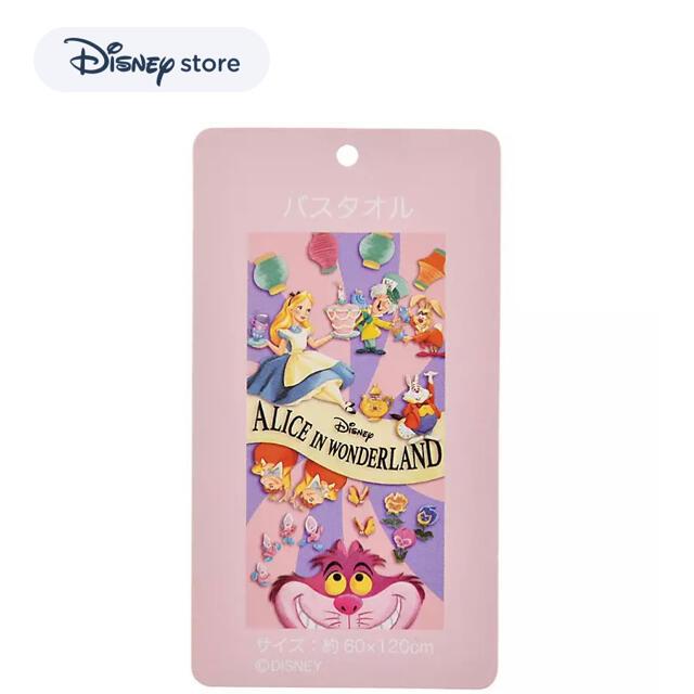 Disney(ディズニー)のディズニーストア 不思議の国のアリス 70周年バスタオル インテリア/住まい/日用品の日用品/生活雑貨/旅行(タオル/バス用品)の商品写真