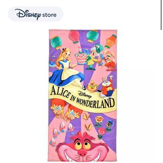 Disney - ディズニーストア 不思議の国のアリス 70周年バスタオル