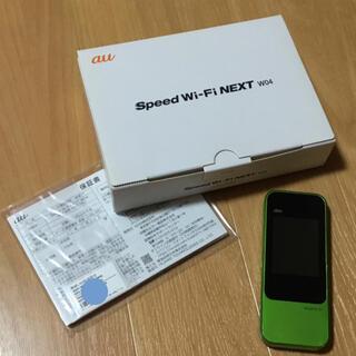 au - Speed WiFi NEXT W04 au