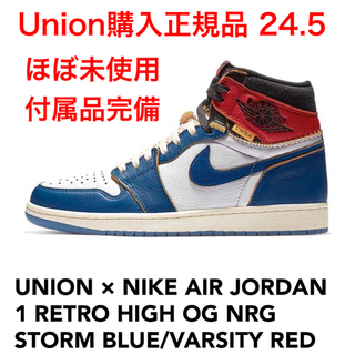 NIKE - NIKE AIR JORDAN1 RETRO HI NRG / UNION