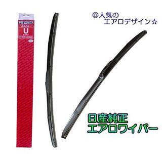 日産 - 日産純正エアロワイパー Fセット フーガ KNY51/KY51/Y51用 中古品