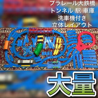 Takara Tomy - プラレール 大量 大鉄橋 駅 車庫 洗車機 トンネル付き 立体レイアウト