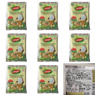 ココナッツクリームパウダー CHAOTHAI (チャオタイ) 60g ×8袋(その他)