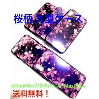 桜 ガラスケース 高品質 高級 iPhoneXSMAX/X/6S/