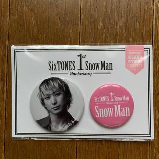 Snow Man 佐久間大介 1st Anniversary 缶バッジセット(アイドルグッズ)