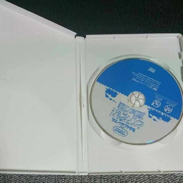 DVD 映画 きかんしゃトーマス とびだせ!友情の大冒険 レンタル落ち エンタメ/ホビーのDVD/ブルーレイ(キッズ/ファミリー)の商品写真