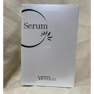 ヴィオテラス Cセラム 1箱(美容液)