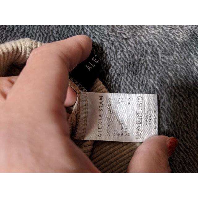 ALEXIA STAM(アリシアスタン)の最終値下げ お値下げ不可 ALEXIA STAM レギンス レディースのパンツ(その他)の商品写真